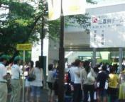 甲子園レポ チケット